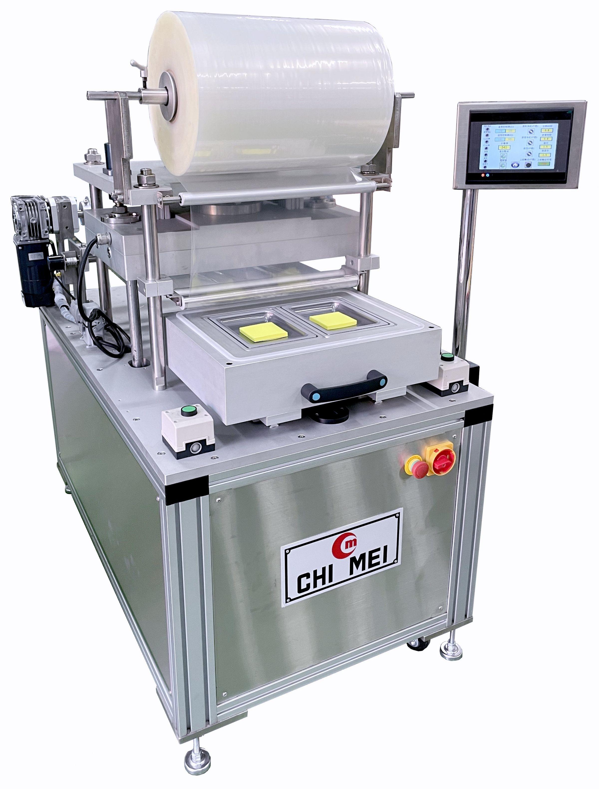 Semi-Auto Vacuum Skin Packaging Machine - Automatic vacuum packing machine、food vacuum packing machine、vacuum packing machine、thermoforming machine.