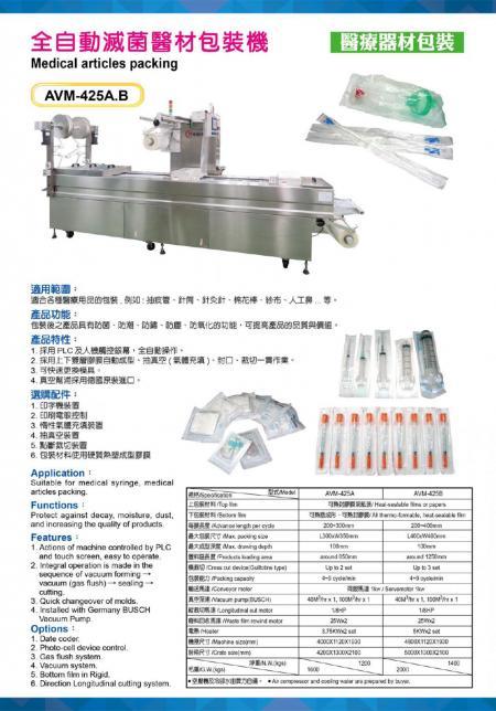 Thermoforming Machine P03