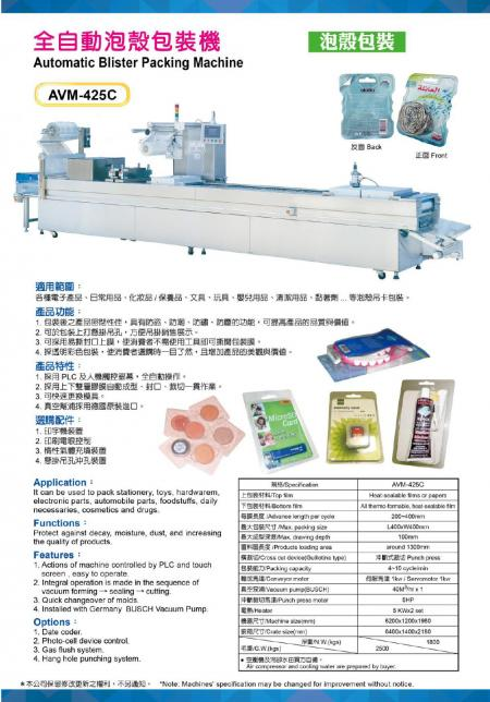 Thermoforming Machine P04