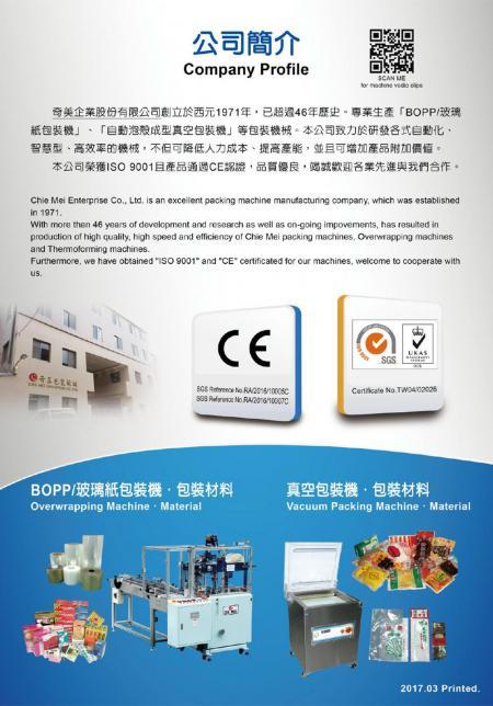 Thermoforming Machine P05