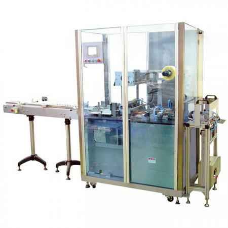 High Speed Overwrapping Machine - High Speed Overwrapping Machine