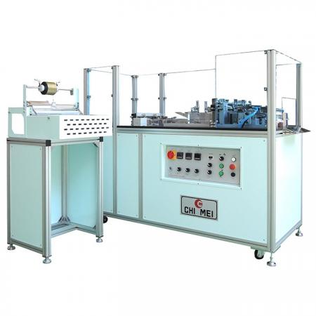Semi-Auto  Overwrapping Machine (Serve-motor type) - Semi-automatic over wrapping machine、overwrapping machine、cellophane machine、cigarette packing machine、Tobacco packing machine、box packing machine、perfume box packing machine、shrink packing machine.