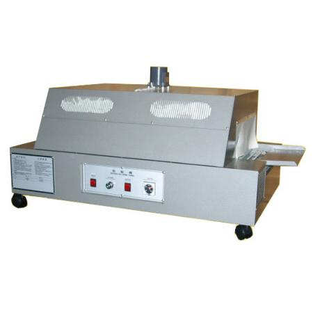 Shrink Tunnel (Table Type) - Shrink packing machine、shrink tunnel、shrinking machine