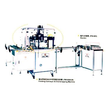 Stacker สำหรับ Overwrapping Machine - Stacker、 collating machine、 collating system
