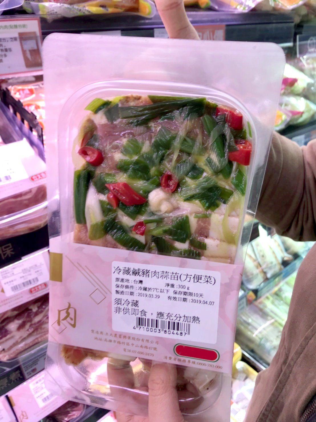 有別於傳統的包裝方式,貼體包裝不僅保留食品原狀不變形、增加其美觀度,更能延長食品的保存期限。