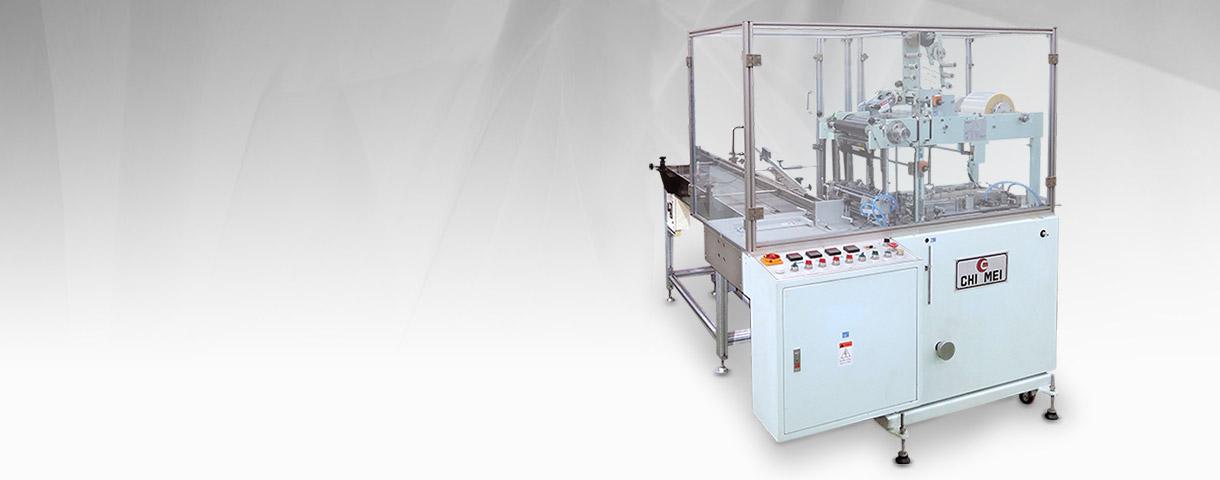 全自動- BOPP/玻璃紙包裝機