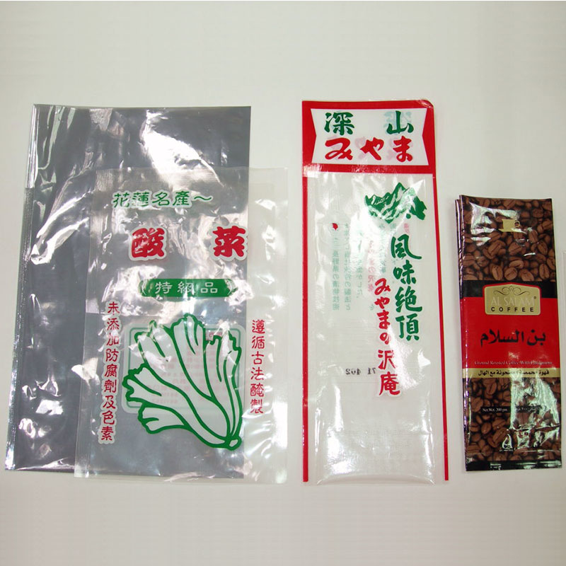 Vacuum Bag for vacuum packing machine - Vacuum Bag
