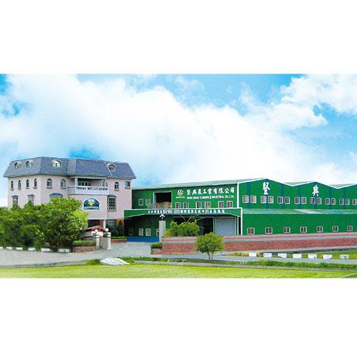 Escritório e fábrica da Soteck