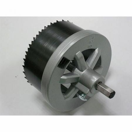 Hole Saw with strong aluminum base and 8mm drill bit.