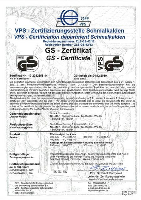 VPS GS Certificate - Part1