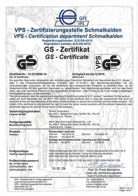 VPS GS -certifikat - Del1