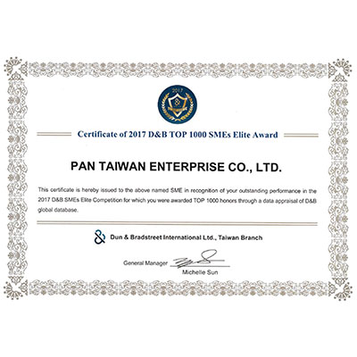2017 D&B TOP 1000 SMEs Elite Award