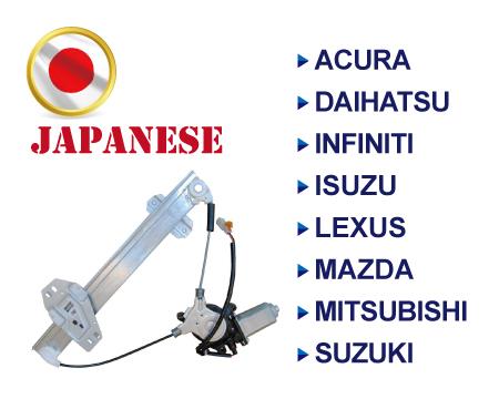 Japanese Brands Window Regulator