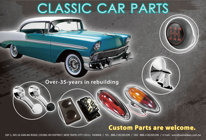 Our Best Selling Classic Car Parts