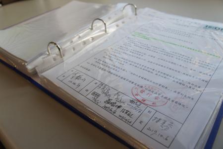 Vores kvalitetsprocedurer dokumenter