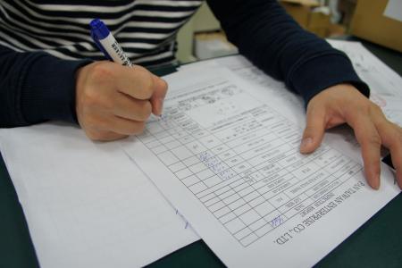 Engelsk inspeksjonsrapport er tilgjengelig på forespørsel