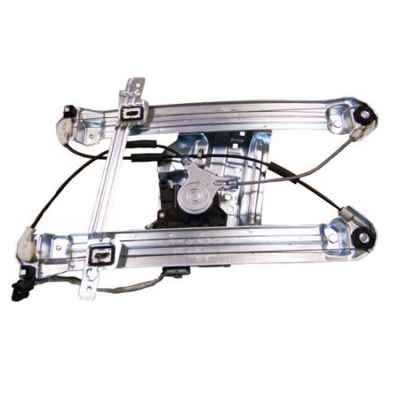 Front Right Window Regulator with Motor for Mitsubishi Galant 2004-12, 380 - Front Right Window Regulator with Motor for Mitsubishi Galant 2004-12, 380