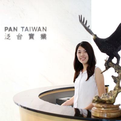 Zone de réception Pan Taiwan