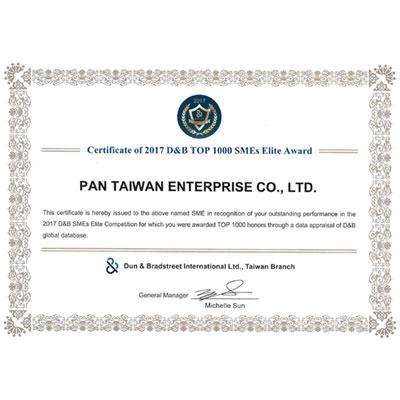 Certificate of 2017 D&B Top 1000 SMEs Elite Award