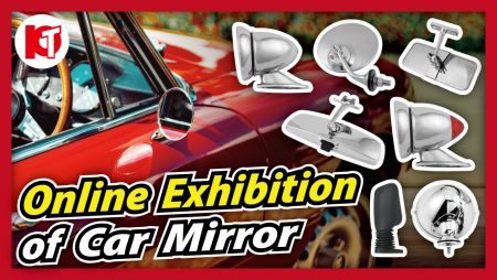 Online Showroom of Car Mirror