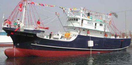 Thuyền đánh cá ngọn đuốc 300GT