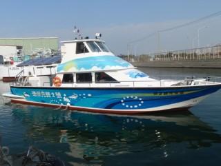 Thuyền hàng không cung cấp đường sông 19GT FRP