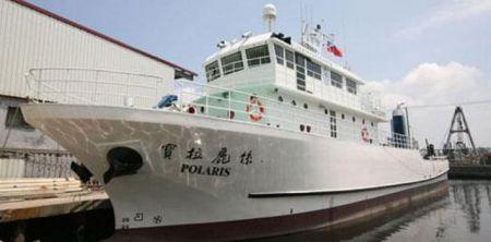 Oceanographic Working Boat (1)