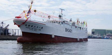 380GT Thunfisch-Langlinerboot(2)