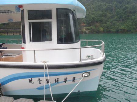 7GT Eco Ship-solar Powered Patrol Boat (1)