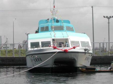 199GT FRP Catamaran Passenger Lançamento do novo shipsenger