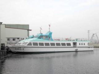199 톤 이중 선체 여객선