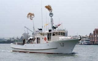 Barco de Trabalho de Teste de Pesca