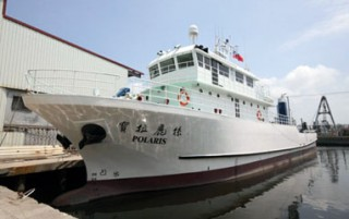 Ωκεανογραφικό σκάφος εργασίας