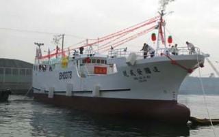 Tuna Long Liner Fishing Boat