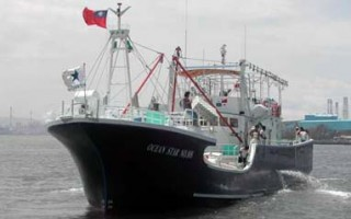 Turch Light Net Fishing Boat