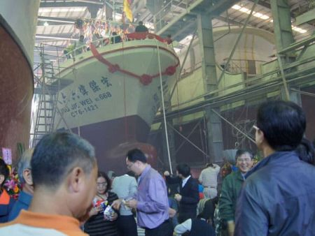 380GT Tuna Long Liner Boat New boat launching ceremony