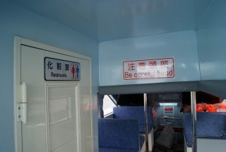 19GT FRP High speed Passenger Boat Cabin entrance