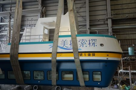 19GT FRP Undersea Sightseeing Passenger Ship Launch of the new ship(2)