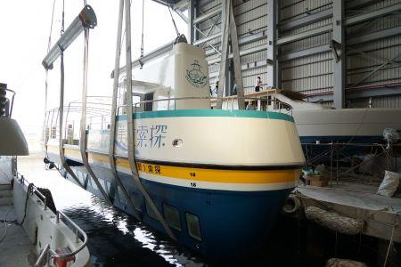 19GT FRP Submarino Sightseeing Navio de Passageiros Lançamento do novo navio (3)