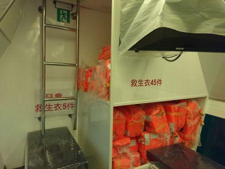19GT FRP Undersea Sightseeing Passenger Ship Life jacket storage cabinet
