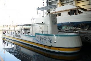 19GT FRP Unterwasser-Sightseeing-Passagierboot