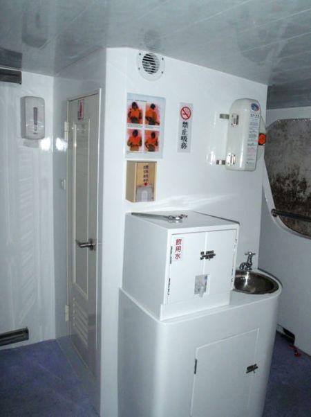 49GT FRP Catamaran passenger ship Toilet