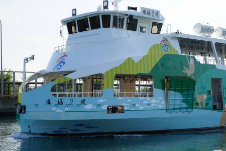87GT Steel Oil and electric Ferry passenger ship Bow appearance