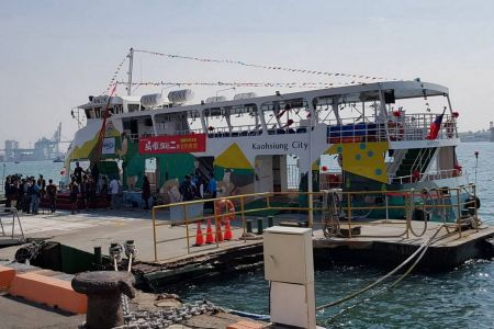 87GT Steel Oil and electric Ferry passenger ship Sea trial