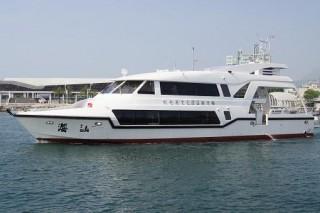 Promowy statek pasażerski 99GT FRP