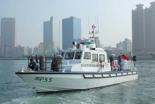 Barco de patrulha de trabalho