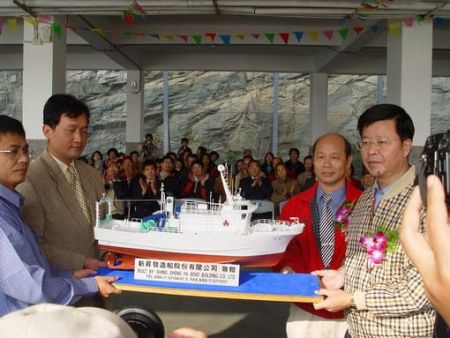 80GT FRP Multifunction Fishery Trial Boat Delivery Ceremony