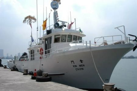 80GT FRP Multifunction Fishery Trial Boat Ship appearance