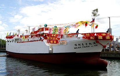 Différents types de bateaux de pêche