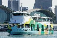 Ferry hybride